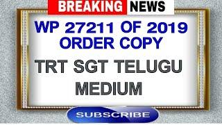 TRT SGT TM   ORDER COPY DOWNLOAD  
