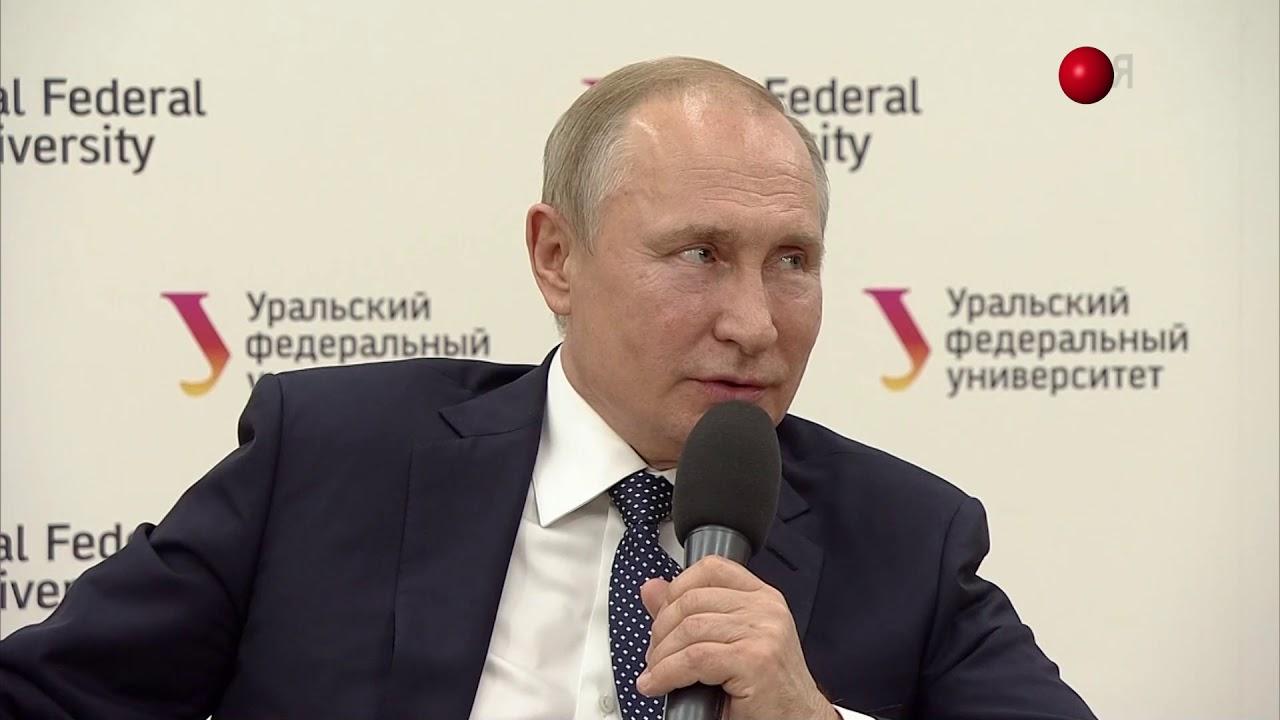 """Путин: """"Помогите девочке"""""""