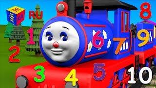Учим цифры. Учимся считать от 1 до 10 с паровозиком Чух-Чухом. Развивающий мультик для детей