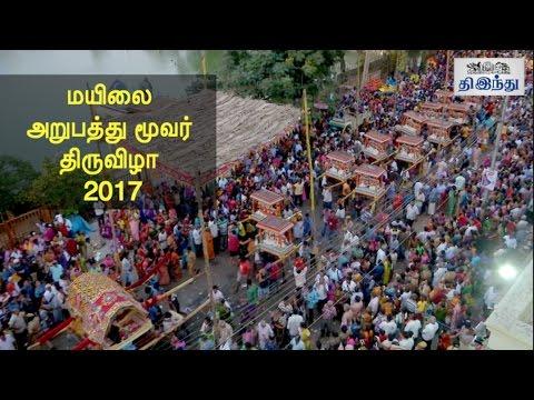 Mylapore Arupathu Moovar Festival 2017   Tamil The Hindu