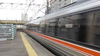 JR東海キハ85系(回送)金山駅通過!※警笛あり