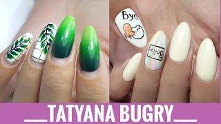 Коррекция длинных Натуральных Ногтей Идеальные БЛИКИ Дизайн Gudetama  Татьяна Бугрий