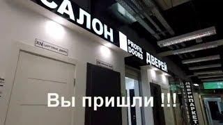 видео Интернет-магазин дверей в Москве