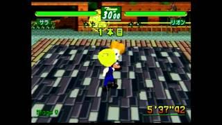 Virtua Fighter Kids (Sega Saturn) Arcade as Sarah