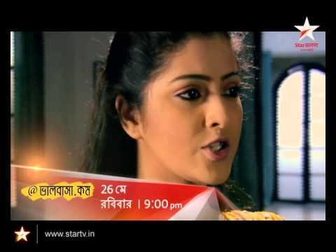 @Bhalobasha.Kom Maha-Episode On 26th May At 9 Pm