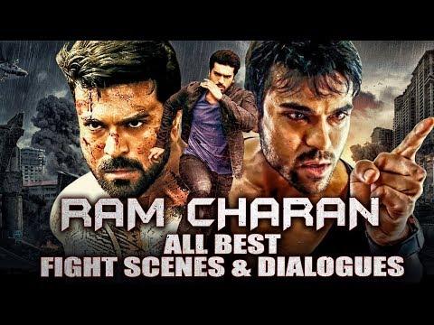 राम चरण के सुपरहिट एक्शन सीन्स | बैक तू बैक फाइट सीन | साउथ का धांसू डायलॉग | Ram Charan Best Fight