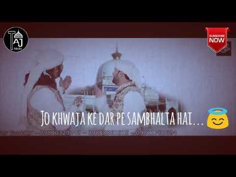 Qawwali Status/bharat  Ka Bachcha Bachcha  Mere Khwaja Ke Tukdo Pe Palta Hai