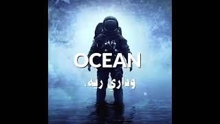 Download Masked Wolf - Astronaut In The Ocean (The Synaptik & Freek Remix) (Lyric Video)