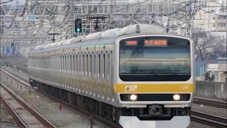 【全区間走行音】JR東日本E231系 中央・総武線・普通・武蔵小金井→千葉【機器更新車】