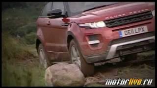 Тест Range Rover Evoque 2011