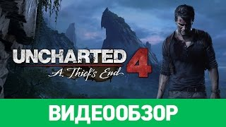 Обзор игры Uncharted 4 A Thief s End