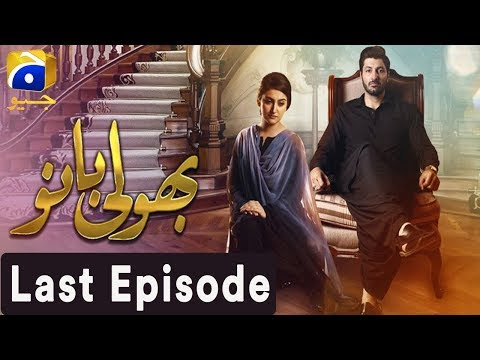 Bholi Bano - Last Episode 48 | Har Pal Geo