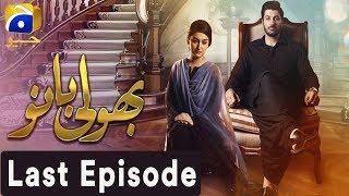 Bholi Bano - Last Episode 48 Har Pal Geo