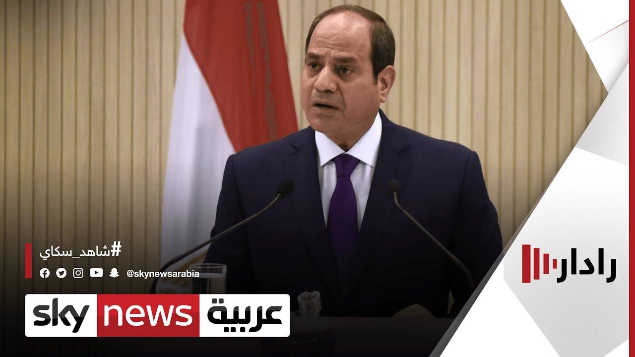 السيسي يؤكد ضرورة إجراء الانتخابات الليبية في موعدها | #رادار