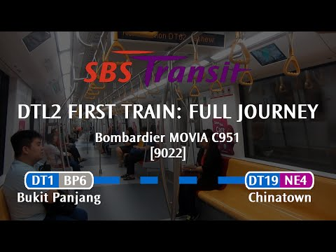 SBS Transit Downtown Line 2 First Train [9022]: Bukit Panjang → Chinatown