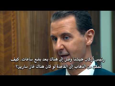 President Bashar Al Assad - Who's chemical attack in Syria?