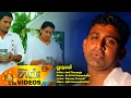 Puthune - Amil Tharanga [www.hirutv.lk]