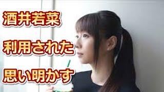 【おススメ動画・関連動画】 【感動】小林麻耶が妹・麻央とのツーショッ...