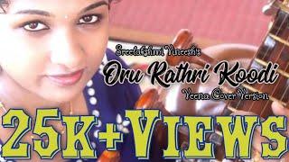 Oru rathri koodi   Veena Cover by Sreelakshmi Vineesh  