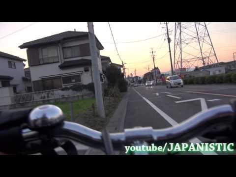 Como son las Zonas Rurales en Japon [By JAPANISTIC]