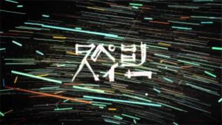 シナリオアート - ウォーキングムーン