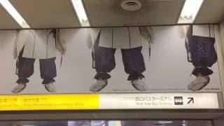 2016_0612_0715_IMG_5164新宿一寸法師 #前野朋哉 #広告 #新宿 #新宿駅 #...