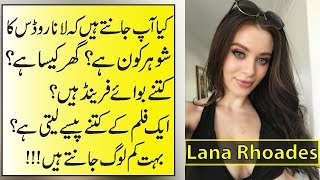 Lana Rhoades Boyfriends, Income, Cars, Houses ,Luxurious Lifestyle and Net Worth