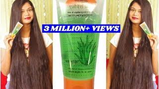 पत जल एल व र ज ल स ब ल ल ब क स कर   patanjali aloe gel for hair growth   sushmita s diaries