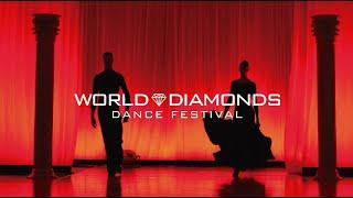 新たなる''衝撃 ''が、今。 WDSFアマチュア世界チャンピオン・ディミト...