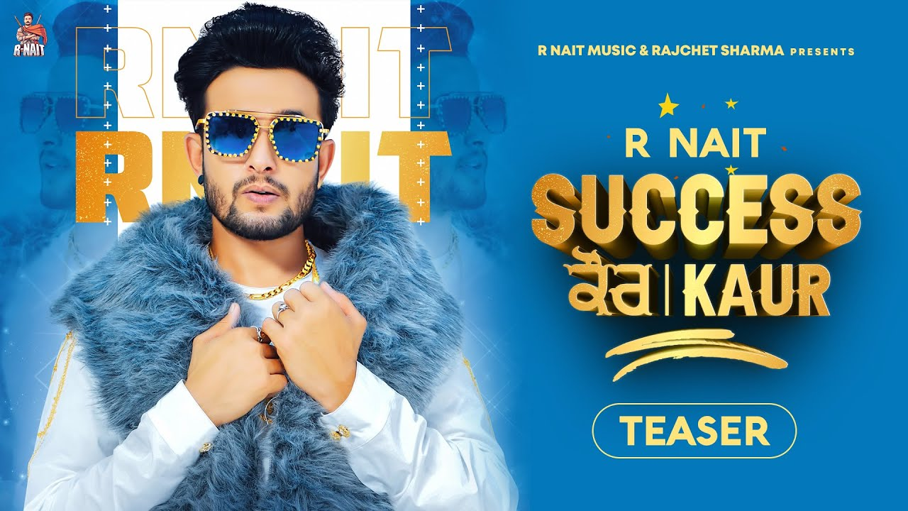 Success Kaur (Teaser) R Nait | Laddi Gill | Sudh Singh | GoldMedia | New Punjabi Song 2020
