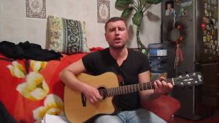Любите девушки - Браво - кавер на гитаре