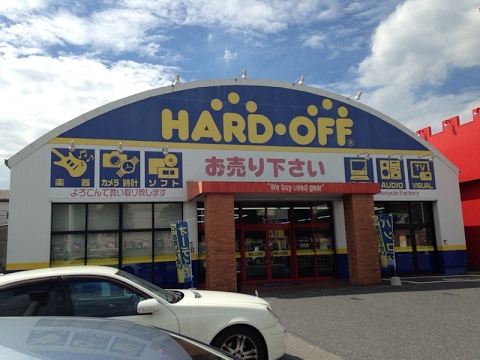 Retro Game Shopper Japan - Hard Off - Okazaki Kamisato Store - Aichi Prefecture - ハードオフ 岡崎上里店 愛知県