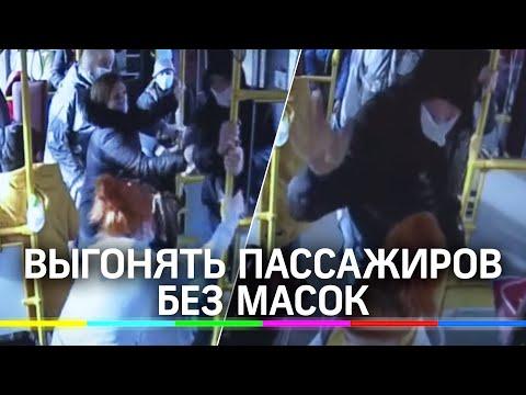 Выгонять из автобусов людей без масок разрешил пассажирам мэр Екатеринбурга