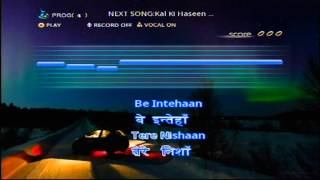 Be Intehaan (Persang karaoke Demo Song)