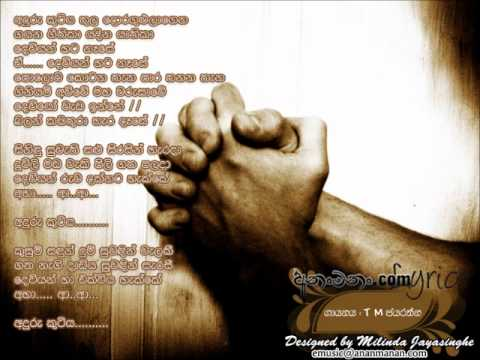 "Search Results "" Sinhala Audio MP3 Album By T.M. Jayarathna"""