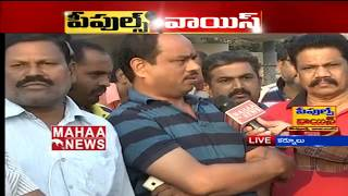 People's Voice | No Use With Federal Front | Kurnool District | Mahaa News