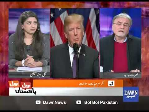 Bol Bol Pakistan - 01 January, 2018 - Dawn News