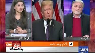 Bol Bol Pakistan - 01 January, 2018