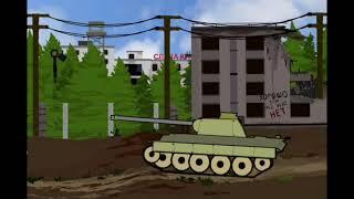 Вторая мировая война - 1 серия (рывок)