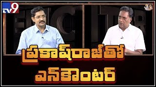 Actor Prakash Raj in Encounter With Murali Krishna - TV9