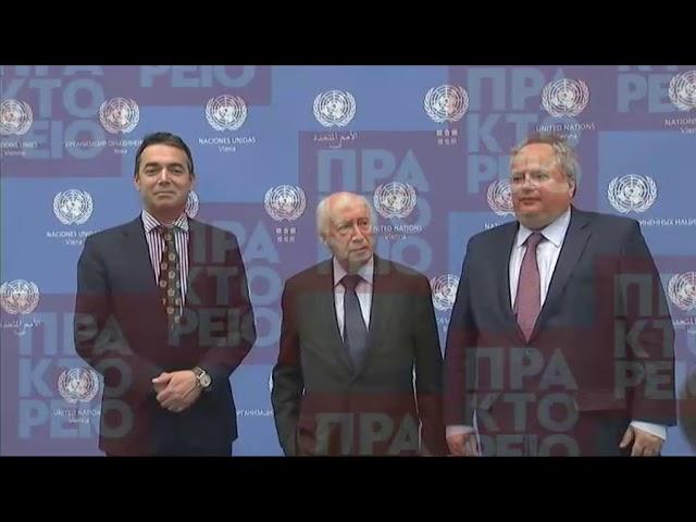 <h2><a href='https://webtv.eklogika.gr/stin-edra-toy-oie-sti-vienni-i-synantisi-kotzia-ntimitrof-nimits-2' target='_blank' title='Στην έδρα του ΟΗΕ στη Βιέννη, η συνάντηση Κοτζιά-Ντιμιτρόφ-Νίμιτς'>Στην έδρα του ΟΗΕ στη Βιέννη, η συνάντηση Κοτζιά-Ντιμιτρόφ-Νίμιτς</a></h2>