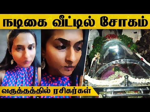 Vijay TV-ன் நடிகை வீட்டில் சோகம்.., தொடரும் CORONA உயிர் இழப்பு - வருத்தத்தில் ரசிகர்கள்.!   COVID19