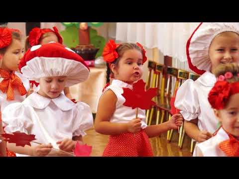 Праздник осени в детском саду №53 (утренник)