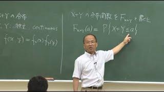 確率論_Chapter4_確率変数の独立性(4.1‐4.2)