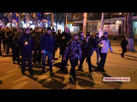 Новости-N: В Николаеве националисты прошлись маршем по Соборной