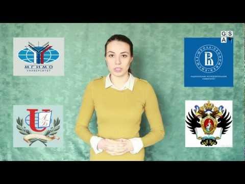 Среднее образование за границей, Обучение за рубежом