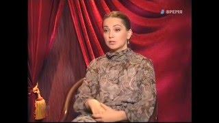 Роли исполняют- Ольга Будина