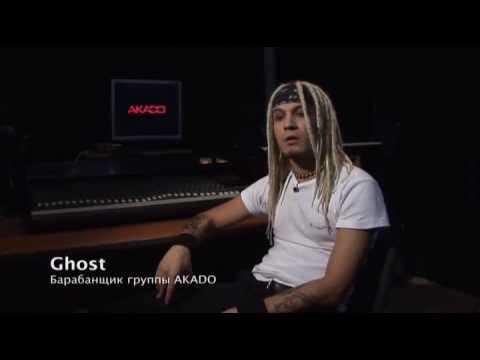 Akado - Shatenew - Documentary Movie