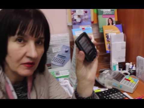 Диабет.  Мониторинг глюкозы  Эббот  Прорыв в диагностике сахара крови! Замена глюкометра!