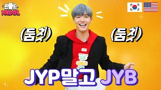 Download JYP 말고 JYB에게 춤을 배웠습니다😝😝😝(Switch to me) 아이돌 그라운드 CIX (IDOL GROUND) Ep.2 [ENG]